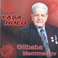 Əlibaba Məmmədov