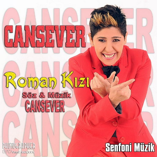 Canever - 2018
