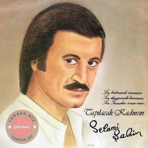Selami Şahin - 1982