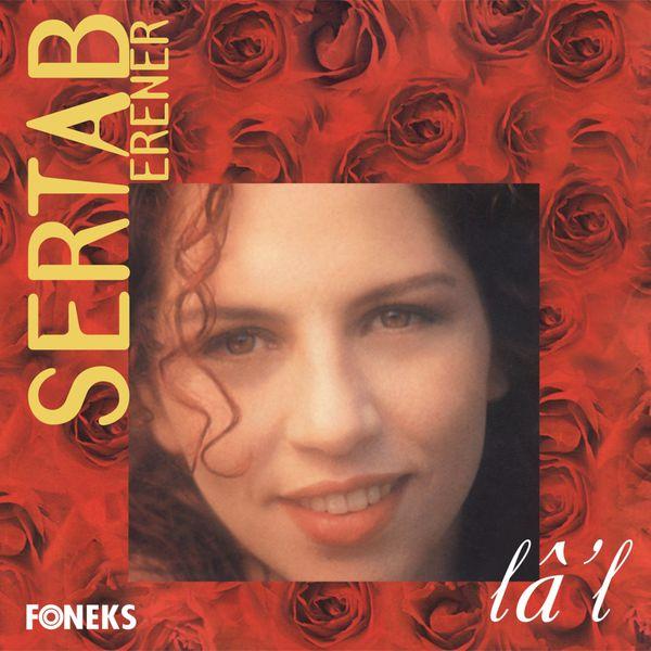 Sertab Erener - 1994
