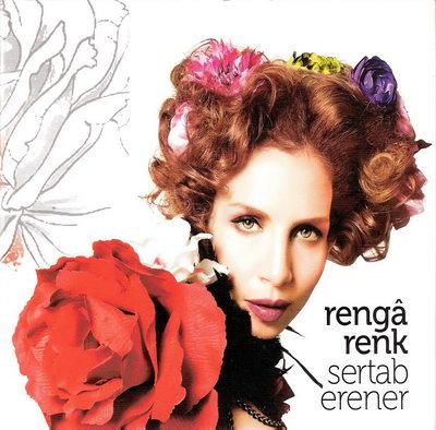Sertab Erener - 2010