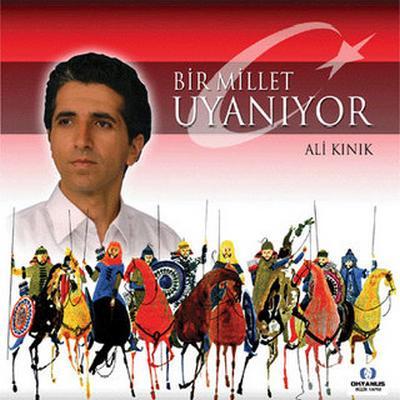 Ali Kınık - 2005