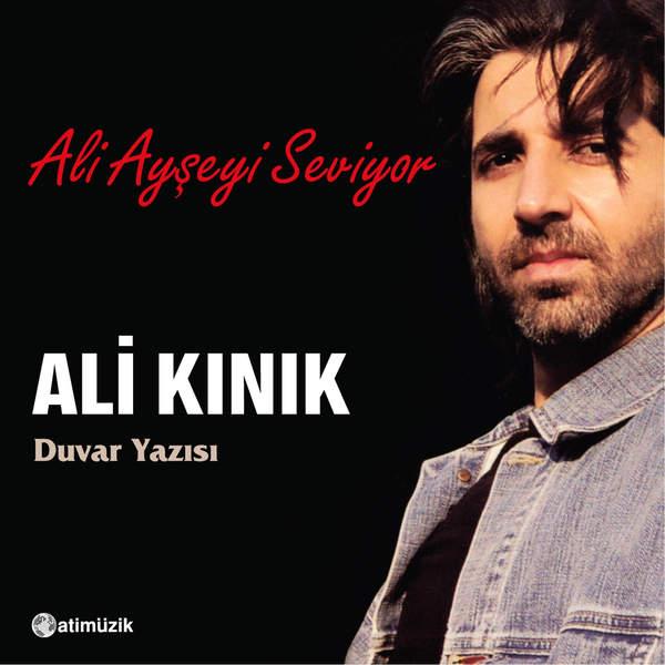 Ali Kınık - 2006