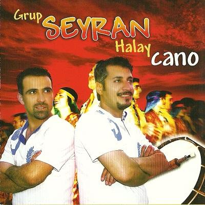 Grup Seyran - 2007